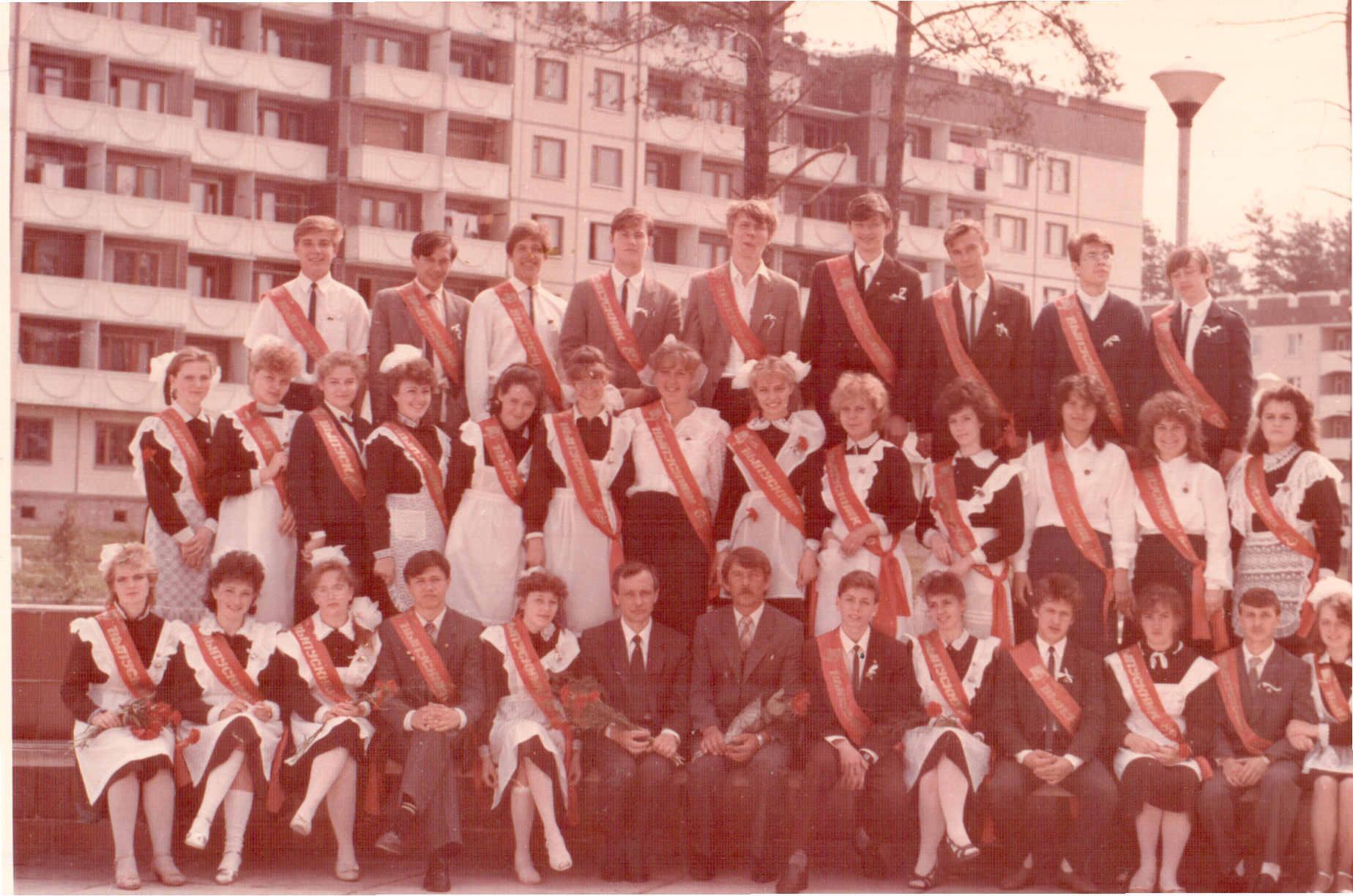 Випуск 1988/1989 років
