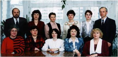 ДОдаток_учителі_103 каб_1995 рік