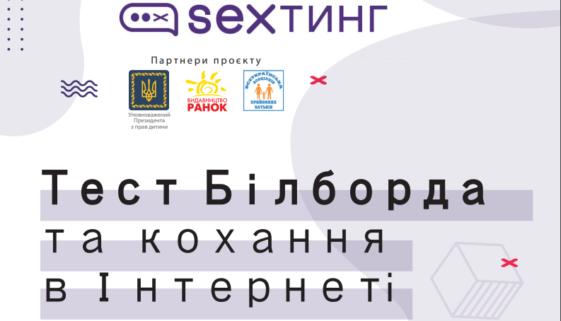 неведись_8
