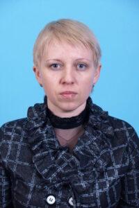 Міненко Олена Василівна